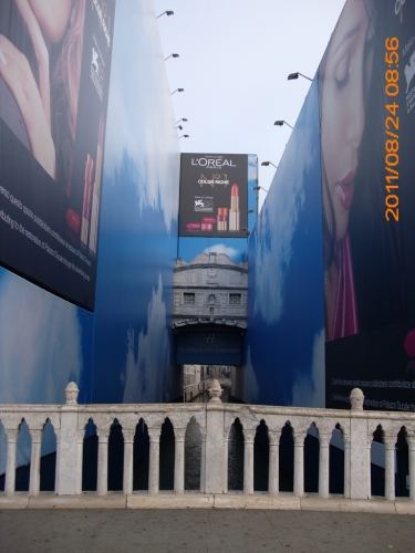 Venise août 2011 018 - kopie.JPG